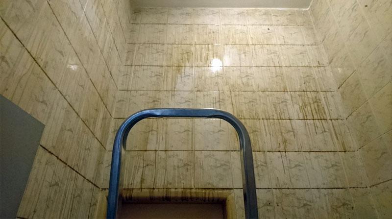 Sprcha pred čistením